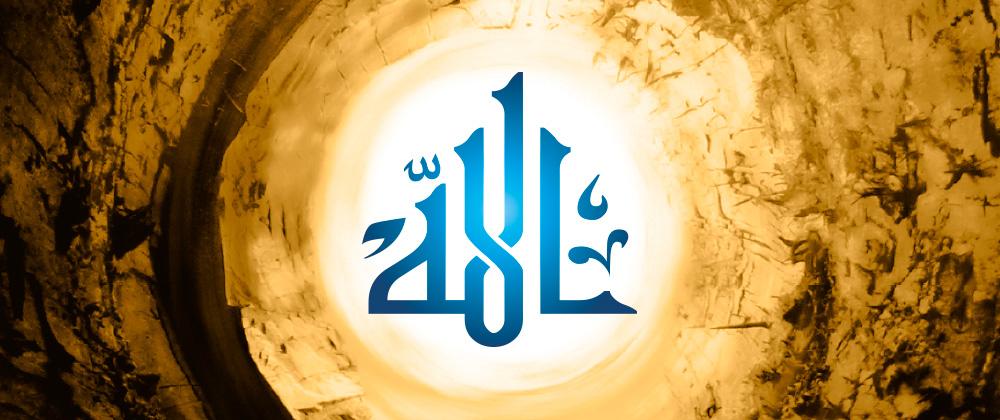 Allah-sunnyyellow