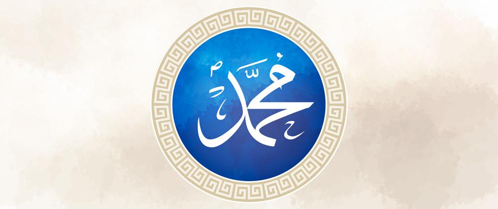 muhammad-oceanblue